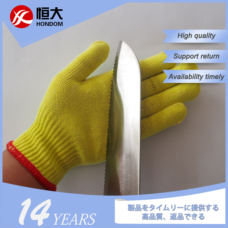 Alibaba Supplier Wear-Resisting Gloves For Cutting