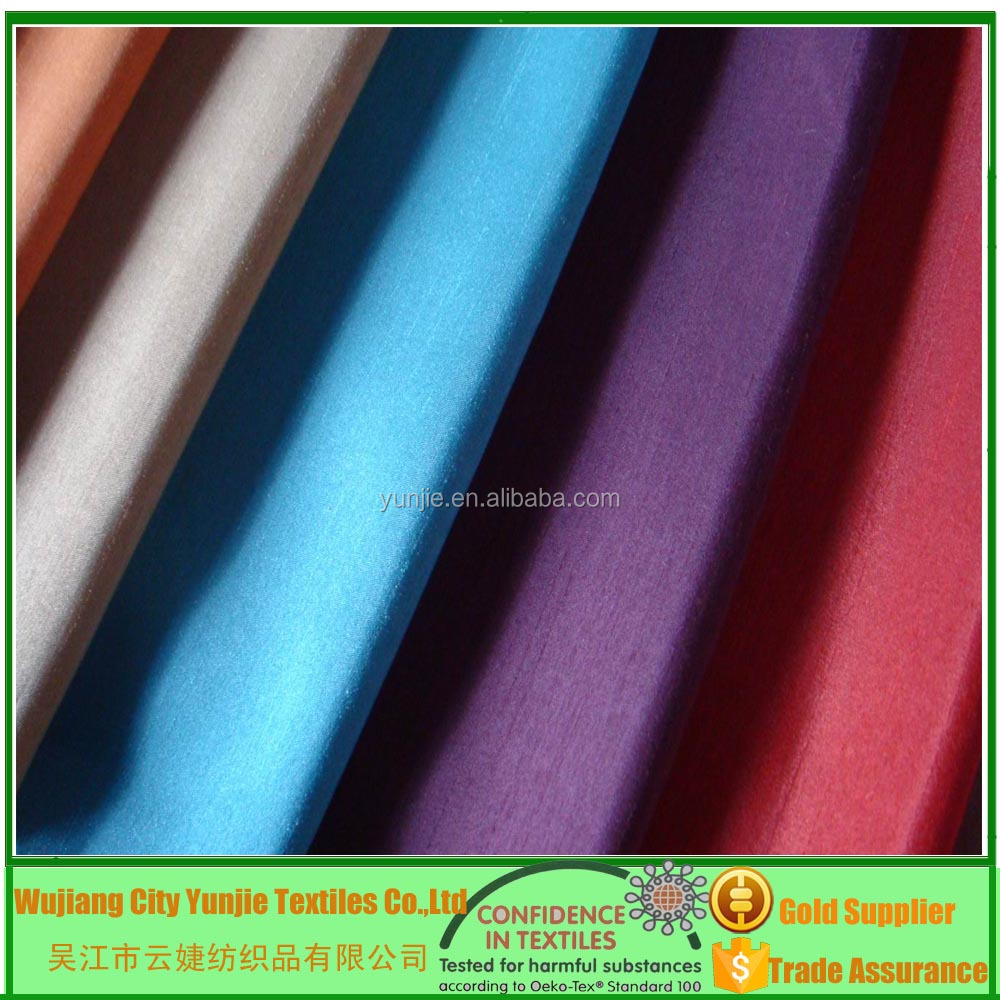 100% Polyester Faux Silk Slub Curtain Fabric/Faux Silk Dupion Fabric