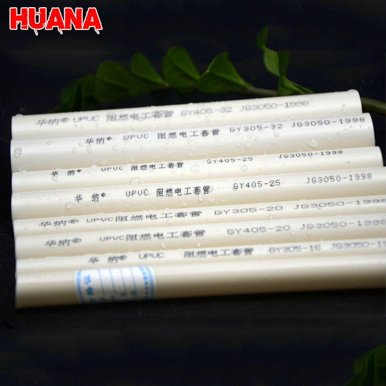Alibaba conduit tube PVC Schedule 40 duct PVC Schedule 80 Pipe