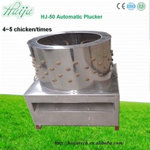 New Design Stainless Steel Automatic Chicken Plucker Machine For 4-5 Chickens per minute