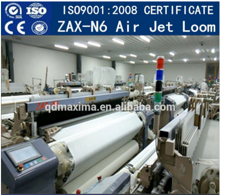 Air Jet Loom Type and new Condition Label Weaving Machine