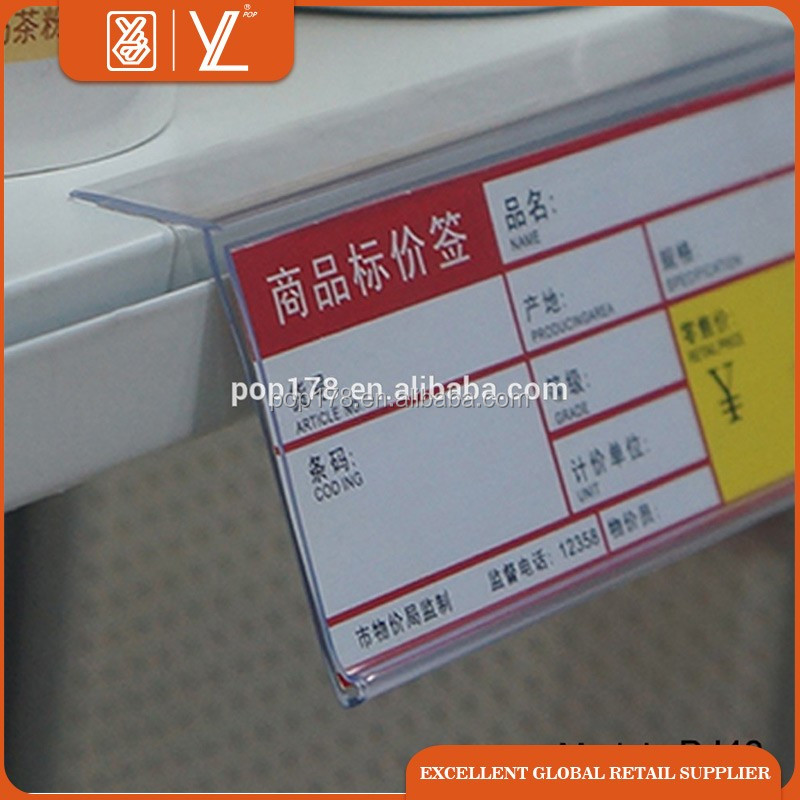 Plastic PVC Shelf Channel Data Strip