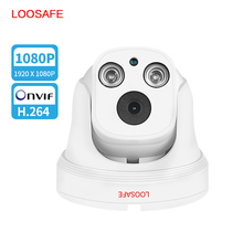 1080P HD POE IP Dome Camera Infrared Night Vision Phone Remote