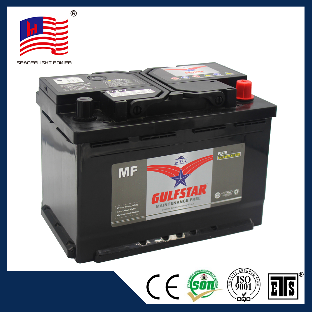 China Supplier 57217 DIN style automobile battery with CE
