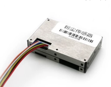 New High Precision Laser Dust Sensor Module PM1.0 PM2.5 PM10