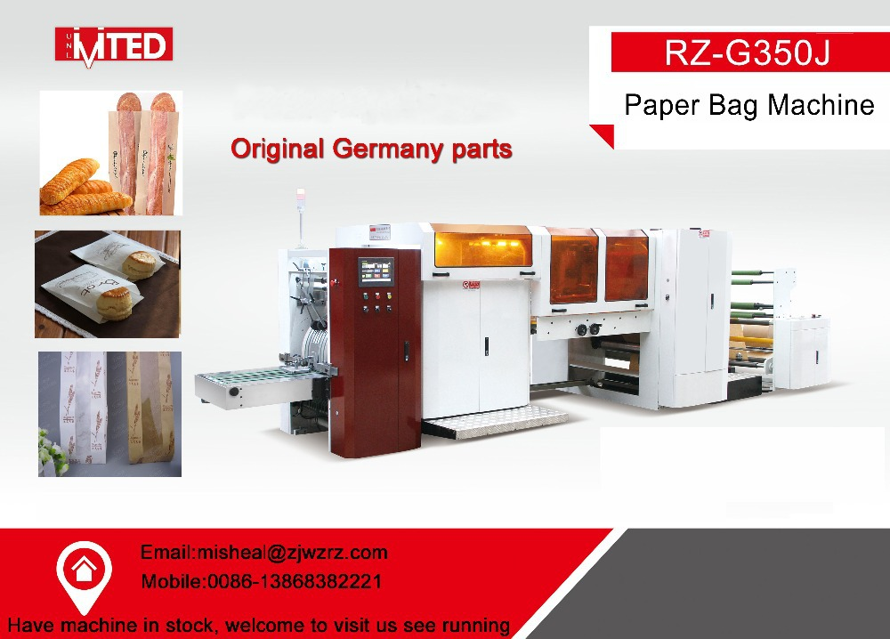 RZJD-G350J Full Automatic Food Paper Bag Making Machine Price / Food Paper Bag Machine Manufacturer