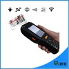 Hot sale supermarket nfc smartphone, android pos bill bank payment with thermal printer PDA3505