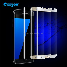 2017 Latest Mobile Phone 3D Tempered Glass Screen Protector for Samsung galaxy s7edge