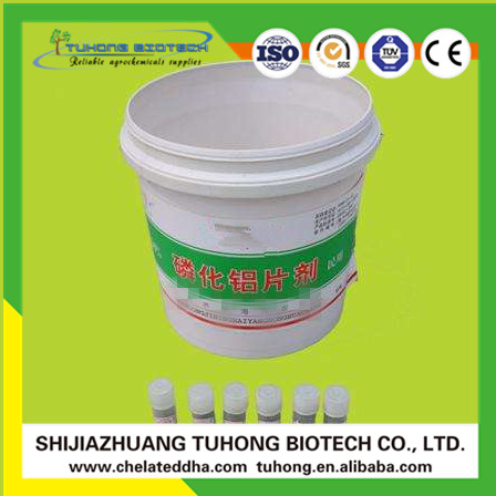 High Effective Aluminum phosphide 56% GR With Factory Price