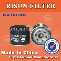 OEM Auto parts Oil filter assembly for car engine