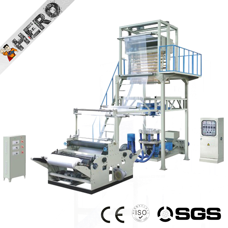 2017 newest automatic screw plastic bag film blowing machine plastic film blowing machine price