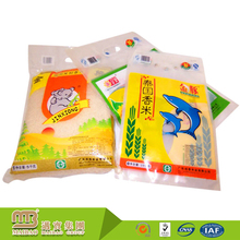 China Supplier High Quality Customer Custom Logo Poly Rice Bags Design Prints For Packaging