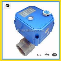 2-way DC12V HVAC Motorized Valves for Irrigation equipment,drinking water equipment,solar water heaters