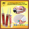 Architecture Glass And Metal Chemical Silicone Sealant G1200