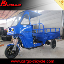 Driver cabin covered motorized tricycles/150cc cab three wheel motorcycle for sale