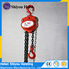 VT Type 5ton Manual Chian Hoist