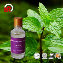 Pure peppermint oil for natural perfumery