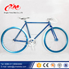 Super classic high quality 700C fixed gear bike bicycle 21 speed disc brake road bike