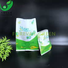 Manufacture cheap food grease proof wax coated paper bag for fried chicken snacks