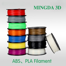 New updated style impresora plastic abs 3d printer filament extruder