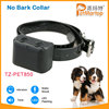 2015 big discount hot sale promotion no-barking collar for dogs shock dog training collar pets