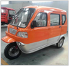 brand new cheap motor tricycle