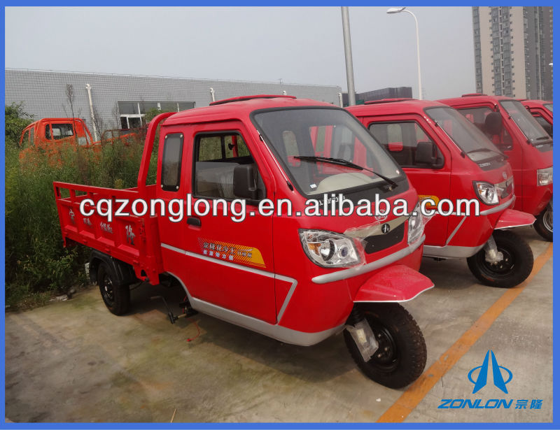 300cc Water-cooling Cargo Motor Tricycle with Cabin
