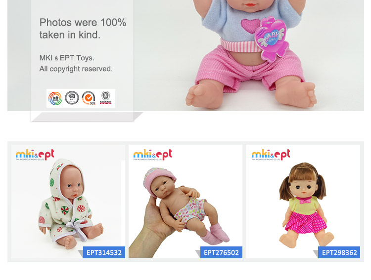 _Wholesale lovely 9inch silicone baby doll with 6 sounds.jpg