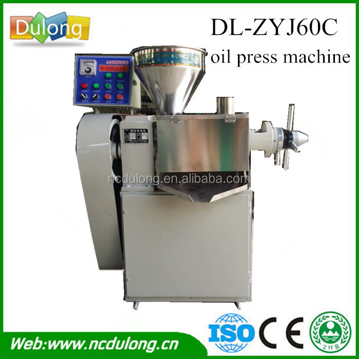 DL-ZYJ100D Production 50~60kg/h olive oil press machine