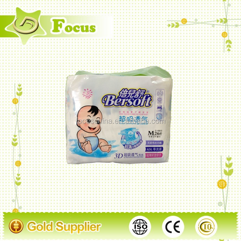 Soft Good Quality Sleepy Cotton Disposable Baby Diapers,baby diaper in bales