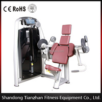 fitness equipment Biceps Curl Machine/ gym equipment Arm Curl / supplier of body building sports goodsTZ-6013