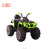 2017 new Four wheels big Kids Electric ride on car with remonte control