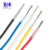 AGRP 1.5mm2 silicone fiberglass double coated wire cable