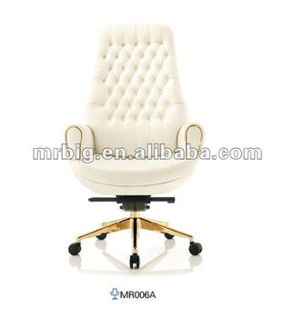 MR006 Euopean Style Office Executive Leather Chair