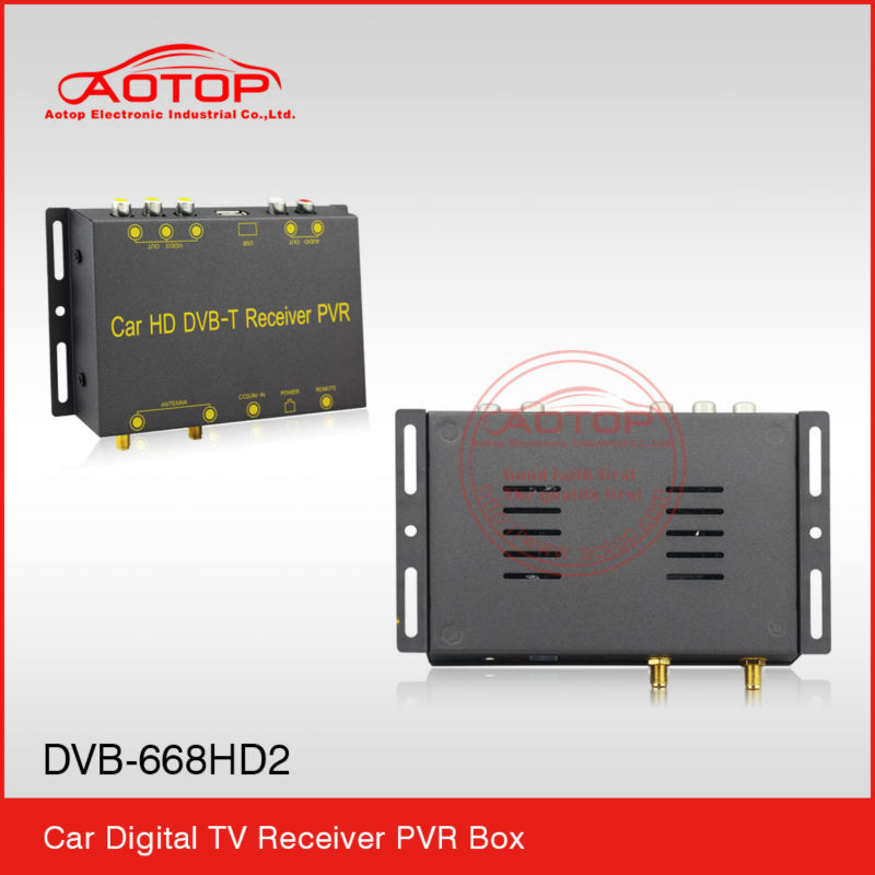 tv receiver box mpeg4 support HD1080P,PVR,250Km/h speed, Double Tuner and Antenna for Europe