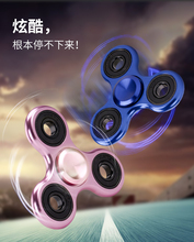 2017 Professional aluminum hand spinner fidget best game for boys and girls.