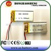Electronic CD player 3.7v li polymer batteries cell 220mah 402040