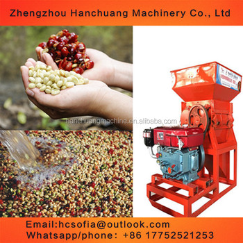 cashew nut shelling machine/coffee bean shelling machine