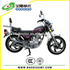 Cheap 125cc Motorcycle For Sale Four Stroke Engine Motorcycles Wholesale 002