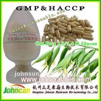 health supplement-oat extract -- 70% beta glucan