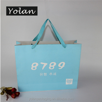 2016 hot seller machine made paper bag paper shopping bag white card bag