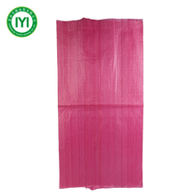 MY Best Products For Import Heat Cut Laminated Plastic 55-120GSM PP Woven Potato Bags