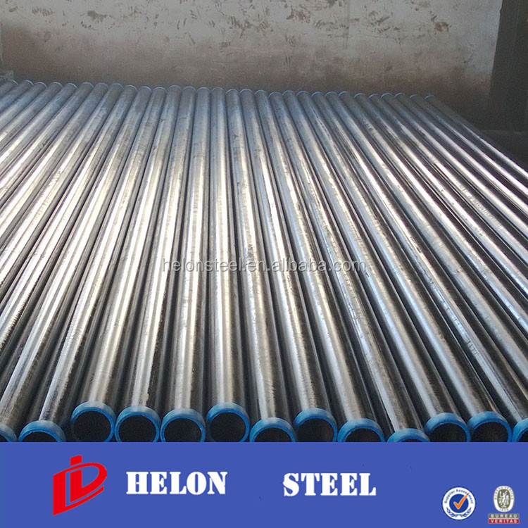 133mm diameter steel pipe ! carbon steel pipe mill test certificate 1.0425 carbon steel tube