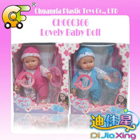 10 inch soft body dolls lovely vinyl baby dolls with sound & accessories