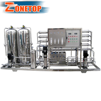 Water filtration/industrial ro plant 1000lph/water filtration system ro reverse osmosis