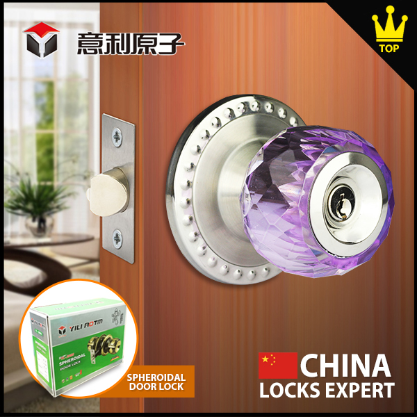 2016 High quality Easy to install room lock for aluminum sliding door