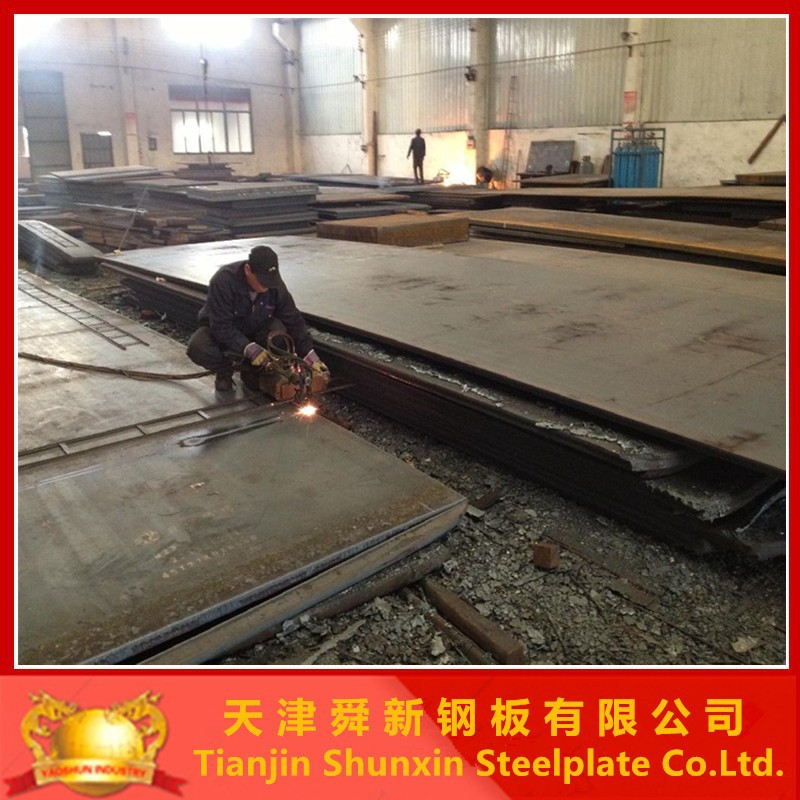 ST37 3mm thick hot rolled carbon steel plate