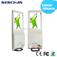 Android no touch liquid soap dispenser, animal shape soap dispenser