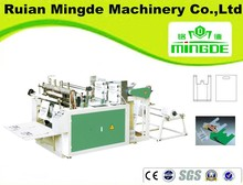 COMPUTER-CONTROLLED HEAT-SEALING&HEAT-CUTTING BAG-MAKING MACHINE(TWO LINES)