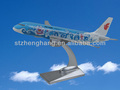 Airbus A320 plastic aircraft model